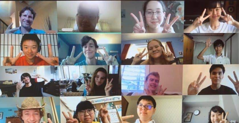 オンライン国際交流